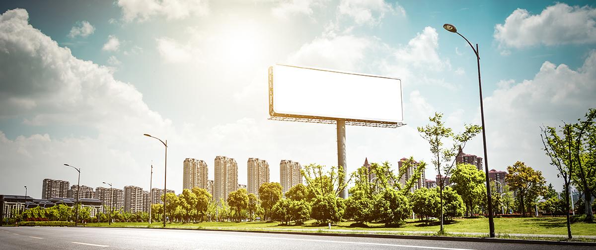 Reklama zewnętrzna - Gomar | Oklejanie witryn Łódź